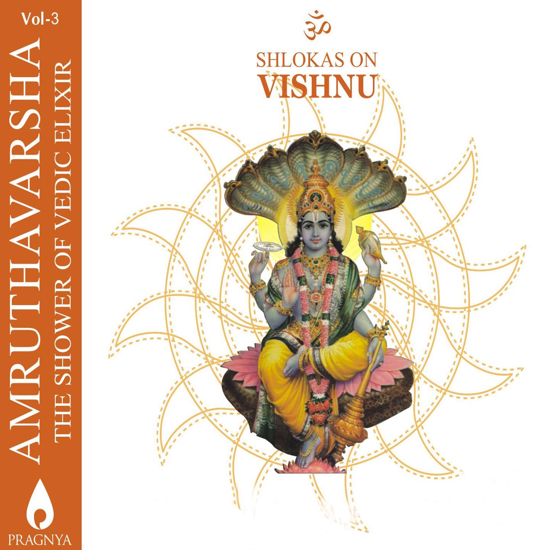 Album: Amruthavarsha III