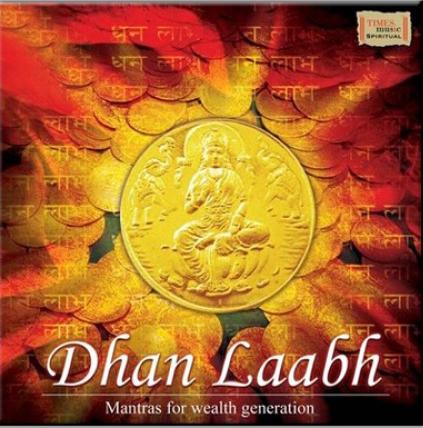 Album: Dhan Laabh