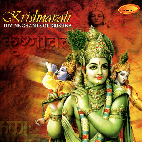 Album: Divine Chants of Krishna