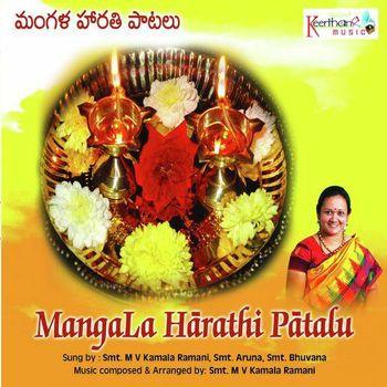 Album: Mangala Harathi Patalu