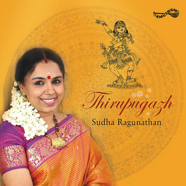 Album: Thirupugazh