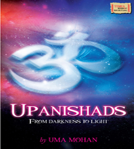Album: Upanishads