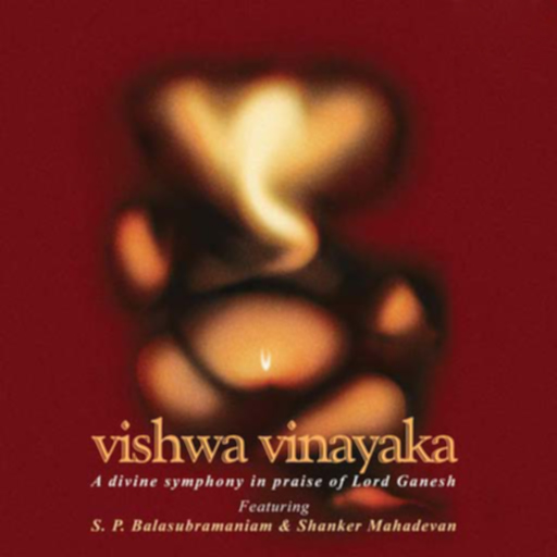 Album: Vishwa Vinayaka